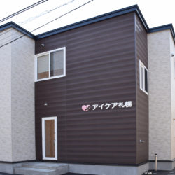 住宅型有料老人ホーム アイケア札幌